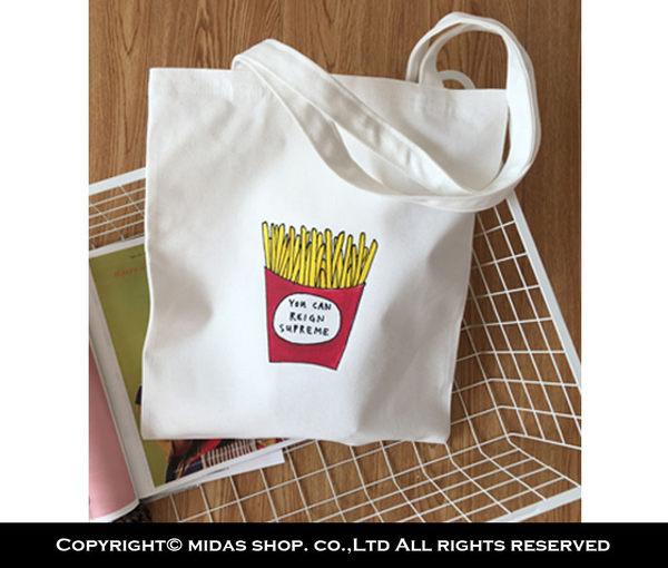 質感純棉 薯條 帆布袋 帆布包 手提袋 購物袋 側背包 肩背包/單肩/拉鍊/黑白二色