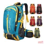 戶外登山包 運動雙肩包男女時尚徒步旅行背包40L徒步包超輕騎行背包【快速出貨】