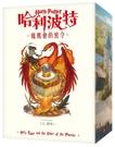 哈利波特(5)鳳凰會的密令【繁體中文版20週年紀念】【城邦讀書花園】