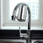 水龍頭過濾器自來水凈水器凈水機