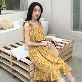 夏裝女裝新款韓版裙子中長款吊帶裙小清新碎花露肩連衣裙學生     麥吉良品