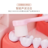 熱銷電動牙刷諾姐自留!麥元素兒童電動牙刷 配2支杜邦刷頭 5支萬根毛刷頭