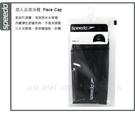 SPEEDO Pace Cap 成人合成泳帽-黑(游泳