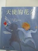 【書寶二手書T4/少年童書_J9Z】天使的花朵_尤塔‧特萊柏,  賴雅靜