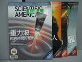 【書寶二手書T8/雜誌期刊_RHL】科學人_153~160期間_共4本合售_重力波-照亮時間的起點等