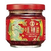 金蘭哇辣椒醬175G【愛買】
