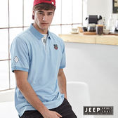 【JEEP】素色純棉臂章短袖POLO衫 (淺藍)