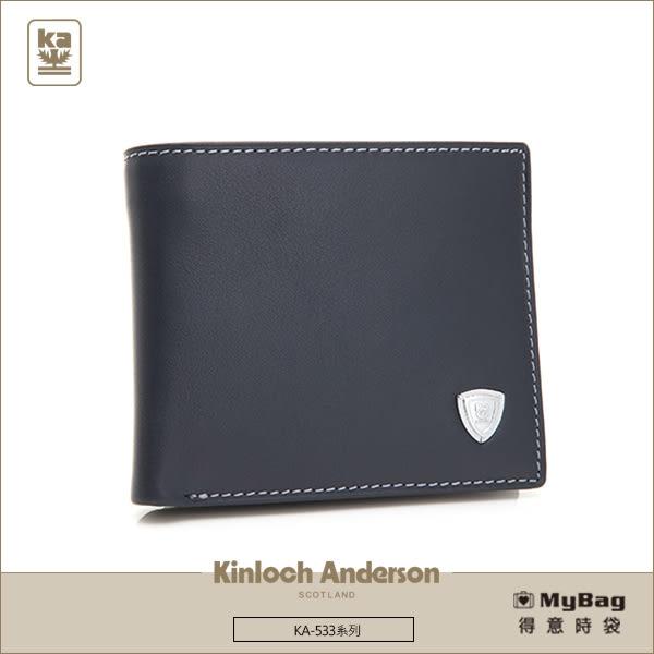 Kinloch Anderson  金安德森  皮夾 單色優質男  海軍藍 牛皮短夾子母分離式 KA53302  MyBag得意時袋