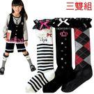 甜美《項鍊格紋款》典雅中統襪((3雙組))