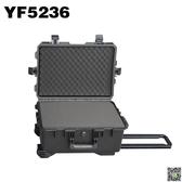 特惠相機箱 塑膠設備儀器箱拉桿工具箱 防震攝影器材箱相機箱安全箱登機箱 LX