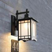 中式戶外壁燈外牆大門陽台門前庭院燈防水別墅樓梯過道燈具 童趣潮品