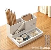 筆筒創意時尚韓國小清新學生文具收納盒桌面多功能辦公室筆桶簡約大容量筆架
