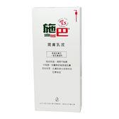 施巴成人潤膚乳液(新) 400ml