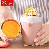 榨汁機手動橙汁器家用水果汁小型迷你學生榨橙汁機橙子杯簡易