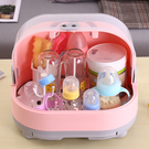 嬰兒奶瓶收納箱瀝水