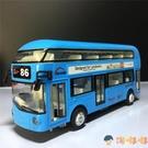 兒童玩具雙層豪華旅游巴士公交聲光開門合金車模【淘嘟嘟】