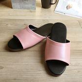 台灣製造-簡約系列-純色皮質室內拖鞋 - 水晶粉