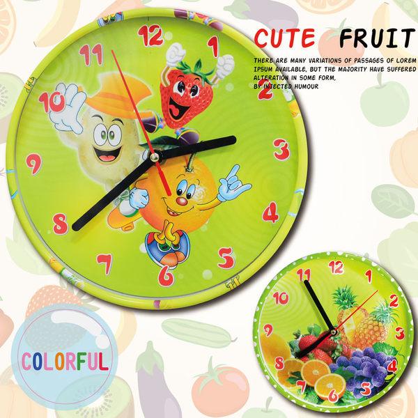 掛鐘/時鐘/擺鐘 童趣水果設計 鐘框獨特設計 ☆匠子工坊☆【UC0057】