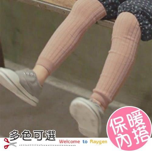 秋冬兒童雙針 九分褲 男女童中性純棉 保暖 純色高腰打底襪褲 S-L