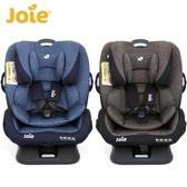Joie 奇哥 Every stage fx 0-12歲ISOFIX全階段汽座/安全汽車座椅-灰/藍