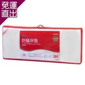 3M Filtrete防蹣床墊-低密度標準型 雙人5 X 6.27100058856【免運直出】