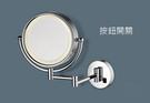 【麗室衛浴】國產 雙面LED 放大3 倍化妝壁鏡   J-351-4