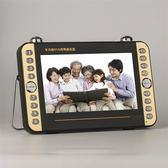 DVD高清帶迷你小電視播放機器便攜式evd影碟機一體機CD/VCDzzy2489【雅居屋】TW
