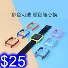 米布斯 米動邊框保護殼 米動手錶青春版保護殼 高亮彩色 可配錶帶【J271】