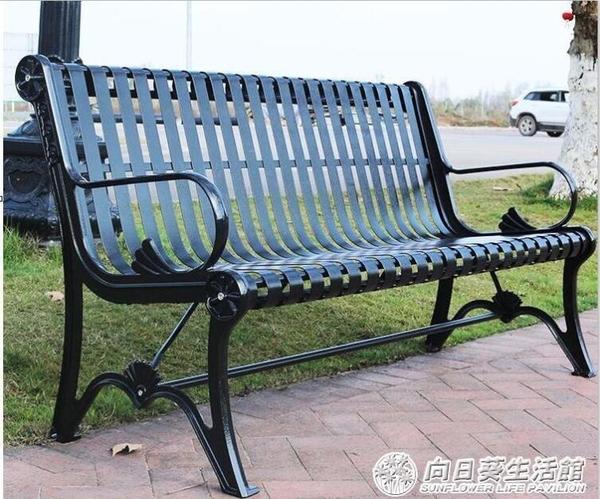 公園椅戶外長椅鑄鋁休閒鐵藝小區椅子雙人座椅室外庭院長凳子『向日葵生活館』