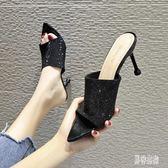 韓版高跟鞋包頭拖鞋 女夏外穿2019夏季新款尖頭細跟涼拖半拖女鞋 QX16062 『男神港灣』