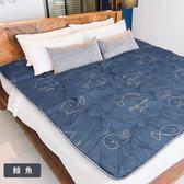 【Victoria】鋪棉透氣日式折疊床墊(雙人)-多款任選鯨魚