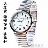 中老年人手錶防水老人錶男錶女錶大數字彈簧鋼帶石英錶igo 莉卡嚴選