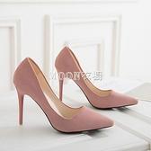 粉色高跟鞋新款細跟尖頭女單鞋淺口百搭職業ol工作鞋絨面舒適女鞋 快速出貨