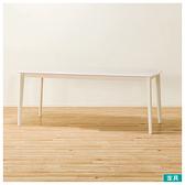 ◎實木餐桌 ALNUS 180×80 WW 櫸木 NITORI宜得利家居