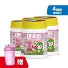 QRIOUS 奇瑞斯 高蛋白酵素成長飲350g-粉粉草莓(含鈣)(4入)贈小Q雪克杯隨機出貨[衛立兒生活館]