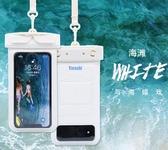 水下拍照手機防水袋防水