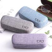 眼鏡盒少女便攜款近視眼睛男生抗壓