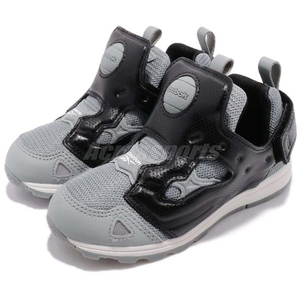 Reebok Versa Pump Fury SYN GP 黑 灰 襪套式 經典鞋款 無鞋帶 童鞋 小童鞋【PUMP306】 CM9176