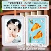 【防塵罩】寶寶手足印手腳印手印泥 嬰兒新生兒滿月百天周歲禮物 NMS名購購居家