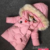 童裝女童冬裝棉衣棉襖外套