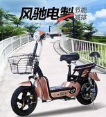 電動自行車機車踏板電瓶單車48V途安鴿成人小型電動車女   汪喵百貨