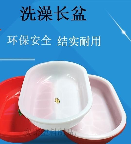 泡澡桶 洗澡盆成人兒童家用大號塑料盆長方橢圓形泡瓷磚養殖洗澡桶沐浴盆完美