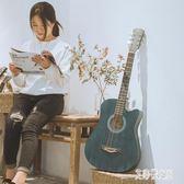 38寸吉他民謠吉他木吉他初學者入門吉它學生男女款樂器 ZM4748【艾菲爾女王】TW