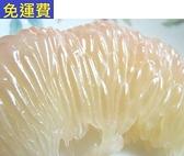 西施蜜柚 10月水果花蓮無毒農業老欉西施柚 約11斤