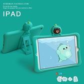 ipad air2保護套mini5矽膠套卡通迷妳軟殼【繁星小鎮】
