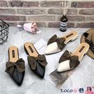熱賣穆勒鞋 2021新款夏季時尚百搭包頭半拖鞋女粗跟穆勒鞋尖頭外穿懶人涼拖鞋 coco