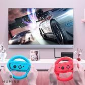 Switch 配件 瑪利歐 賽車 手把 方向盤 遊戲周邊 馬力歐 瑪莉歐 Mario Nintendo 任天堂 『無名』 N09100