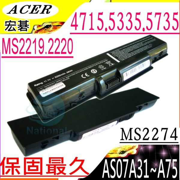 ACER電池-宏碁電池-ASPIRE 5735,5735Z,4715,5738,5738ZG,5335,AS07A71 AS07A32,AS07A41,AS07A42, AS07A51