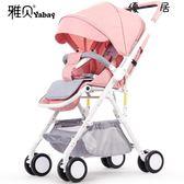 嬰兒推車可坐可躺超輕便攜折疊手推車Y-1008