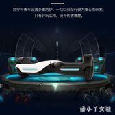 電動平衡車雙輪智能代步車兒童成年人小孩兩輪體感平行車TA4891【潘小丫女鞋】